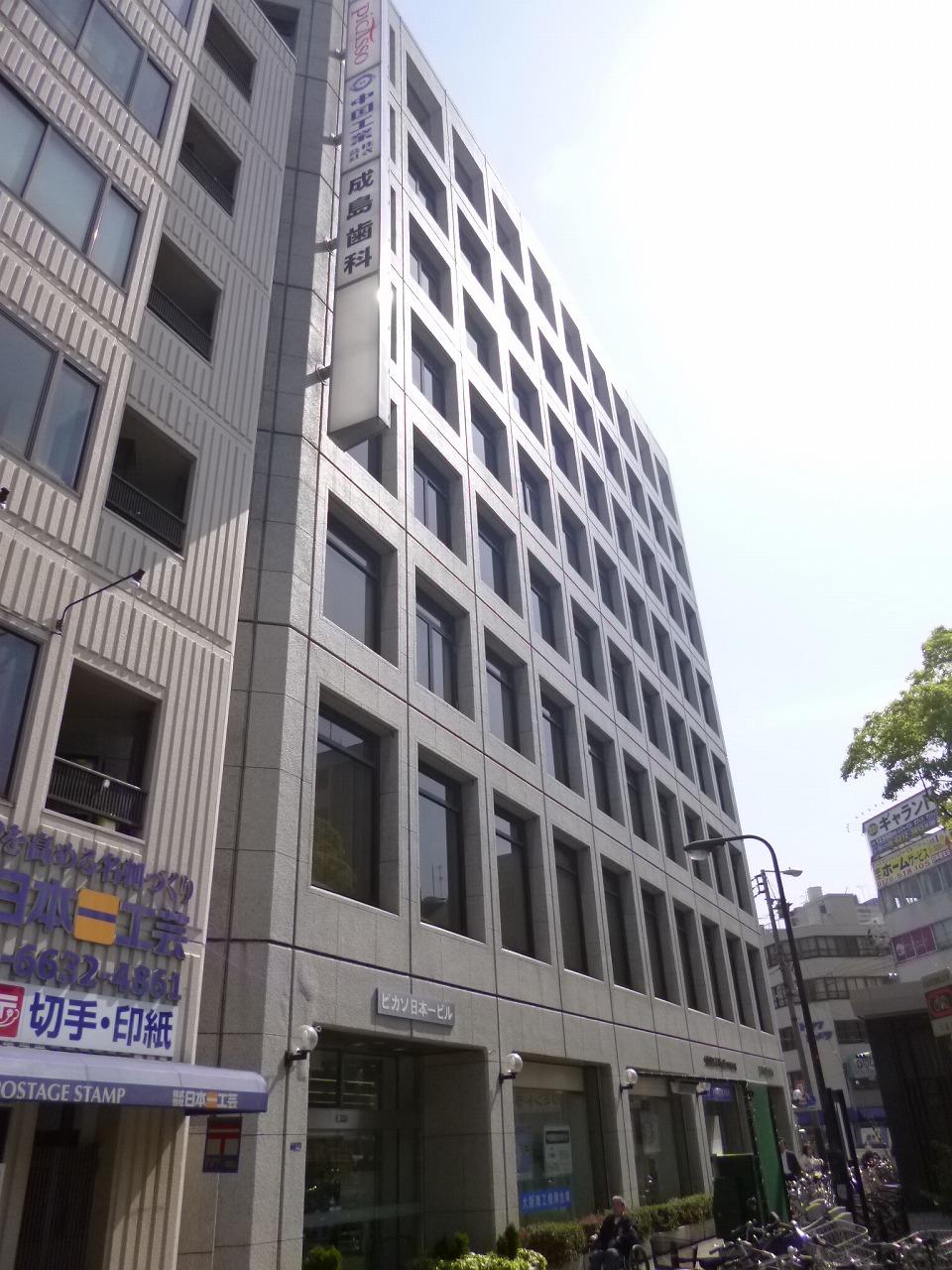 ピカソ日本一ビル